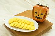 葉山日影茶屋 かぼちゃのオスティ 80g