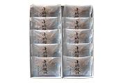 葉山日影茶屋 小浜饅頭10個入(112)