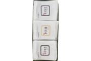 葉山日影茶屋 葉山煎餅詰合せ 9袋入(18枚)[HS9]