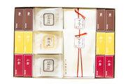 葉山日影茶屋 和菓子詰合せ 23個入[HZY5]