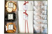 葉山日影茶屋 和菓子詰合せ 11個入[OZK3]
