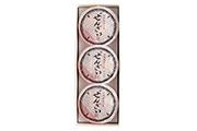 葉山日影茶屋 ぜんざい 3個入[Z-3]