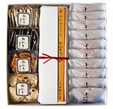 葉山日影茶屋 和菓子詰合せ15個入り [RKO]