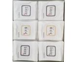 葉山日影茶屋 葉山煎餅詰合せ 18袋入(36枚)[HS18]