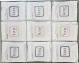 葉山日影茶屋 葉山煎餅詰合せ 27袋入(54枚)[HS27]