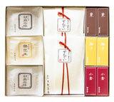 葉山日影茶屋 和菓子詰合せ 17個入[HZY]